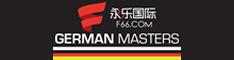 F66.COM German Masters Qualifiers