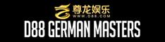 D88 German Masters 2018