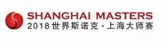 Shanghai Masters 2018