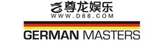 D88.com German Masters 2019