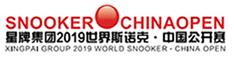 China Open 2019